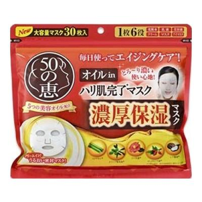 50の恵 オイルin ハリ肌完了マスク 30枚 ((350mL))