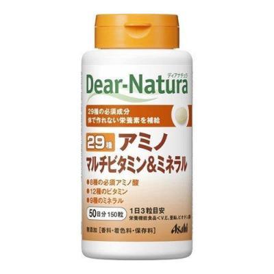 ディアナチュラ 29 アミノ マルチビタミン&ミネラル 150粒