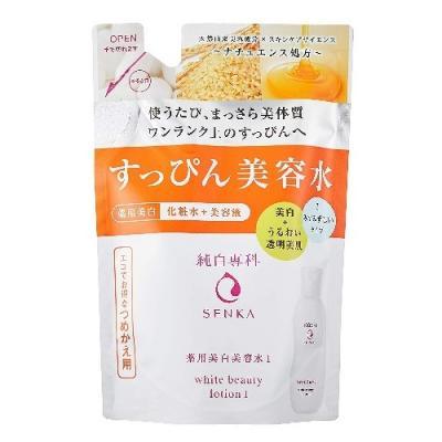 純白専科 すっぴん美容水1 みずみずしいタイプ 180mL (詰め替え用)