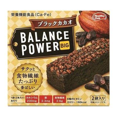 バランスパワービッグ ブラックカカオ 4本 ((2本入×2袋))