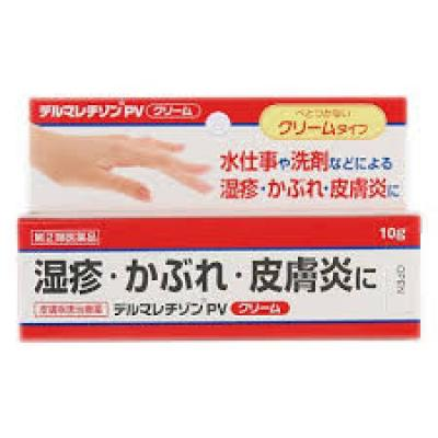デルマレチゾンPVクリーム