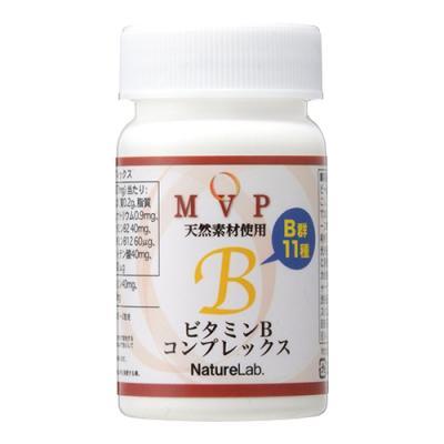 MVP ビタミンBコンプレックス 30粒 ((15日~30日分))