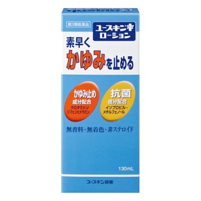 ユースキンI(アイ)ローション