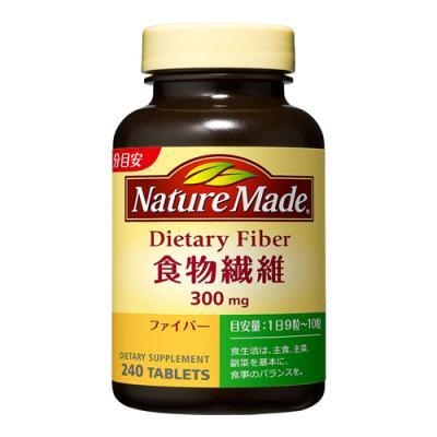 大塚製薬 ネイチャーメイド 食物繊維  240粒