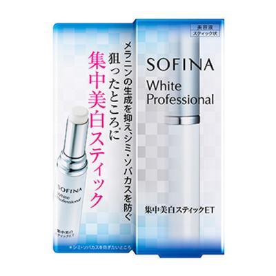 ソフィーナ ホワイトプロフェッショナル 集中美白スティック ET 3.7g