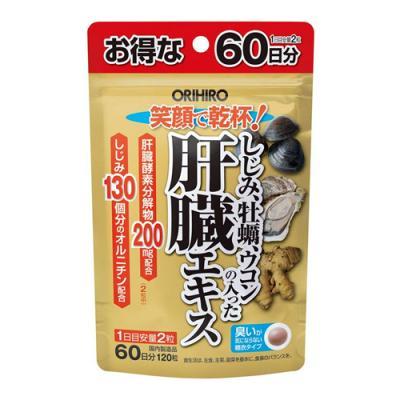 オリヒロ(ORIHIRO) しじみ牡蠣ウコンの入った肝臓エキス 120粒