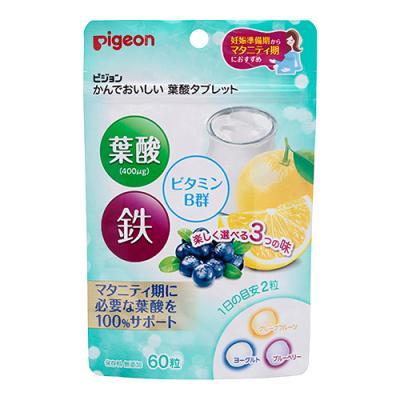ピジョン(Pigeon)かんでおいしい葉酸タブレット (グレープフルーツ・ヨーグルト・ブルーベリー) 60粒