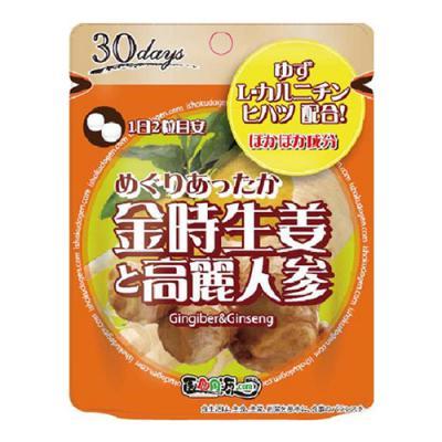 金時生姜と高麗人参 60粒