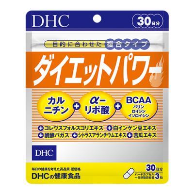 DHC ダイエットパワー 90粒