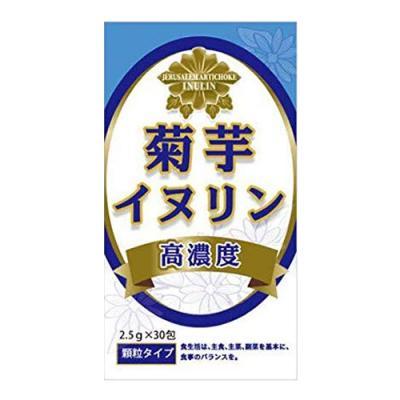 菊芋イヌリン 2.5g (×30包)
