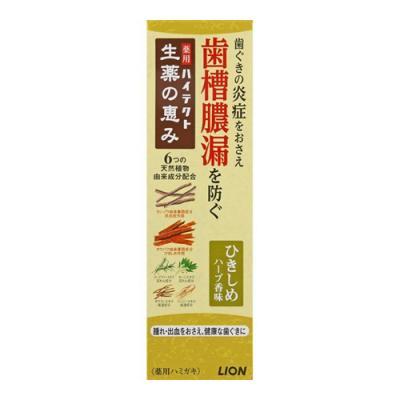 ハイテクト 生薬の恵み ひきしめハーブ香味 90g