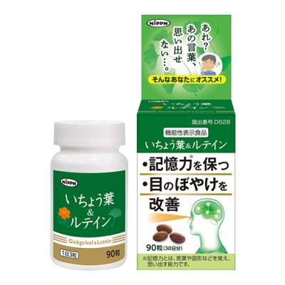 日本製粉 いちょう葉&ルテイン 90粒