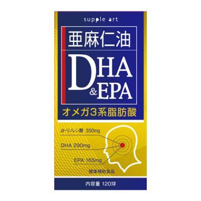 亜麻仁油+DHA&EPA 120球