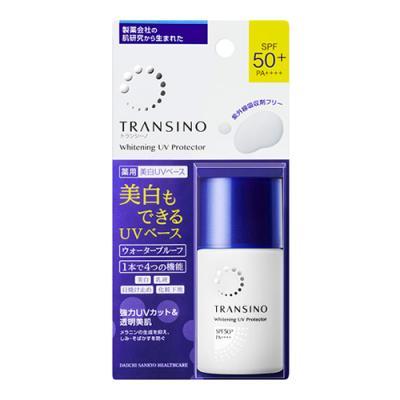 トランシーノ 薬用ホワイトニングUVプロテクター 30mL