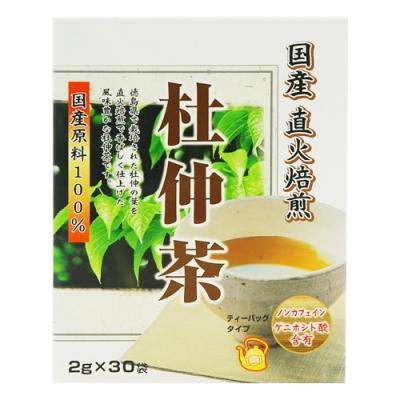 ユニマットリケン 国産直火焙煎 杜仲茶 2g (×30袋入)