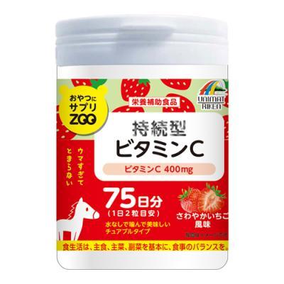 おやつにサプリZOO  持続型ビタミンC 150粒