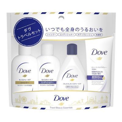 Dove(ダヴ)トラベルセット [シャンプー30g+コンディショナー30g+ボディウォッシュ45g+洗顔料20g] 4点セット