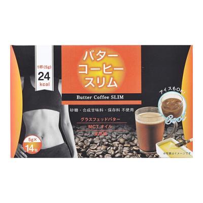 バターコーヒースリム 70g ((5g×14包))