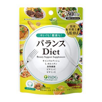 【管理栄養士監修】バランスDiet 120粒 ((30日分))