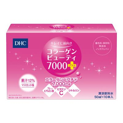 DHC コラーゲンビューティ7000プラス 50mL (×10本)