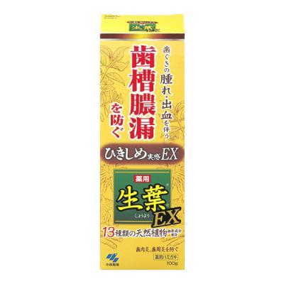生葉(しょうよう)cEX 100g