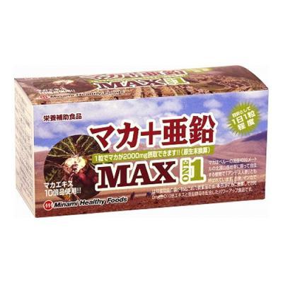 マカ+亜鉛MAX1 30袋
