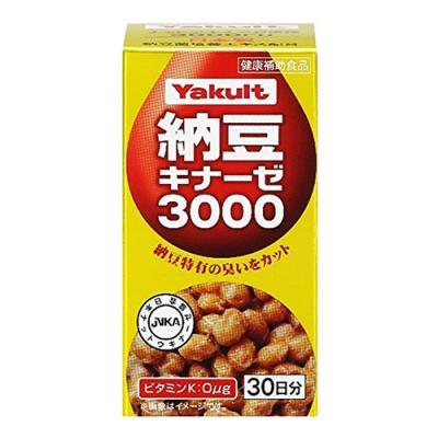 ヤクルト 納豆キナーゼ3000 36g ((200mg×180粒))