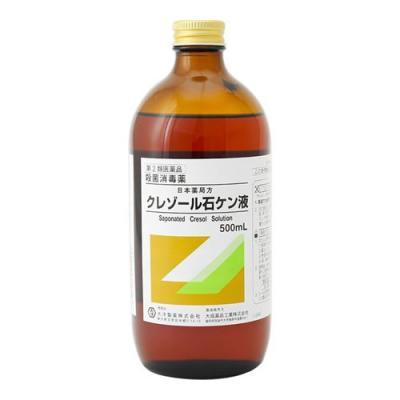大洋製薬 クレゾール石ケン液