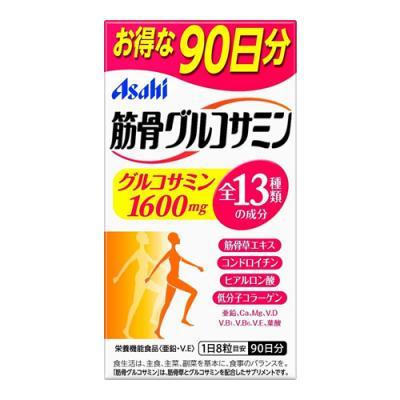 筋骨グルコサミン 720粒 ( 90日分)