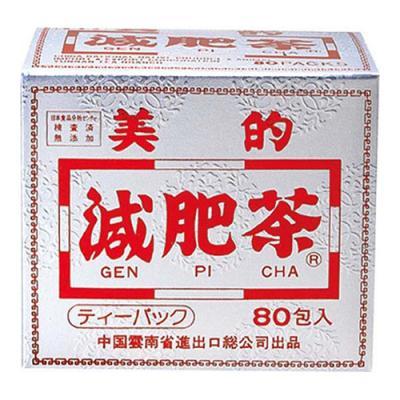 ユーワ 美的減肥茶 240g ((3g×80包))