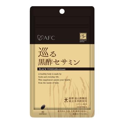 ハートフル 巡る黒酢セサミン 40粒
