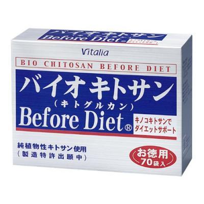 バイオキトサン BeforeDiet 70袋 (お徳用)
