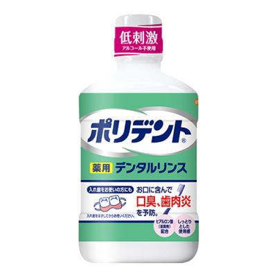ポリデント 薬用デンタルリンス 360ml