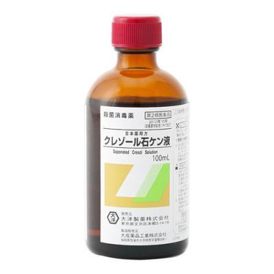 日本薬局方クレゾール石ケン液