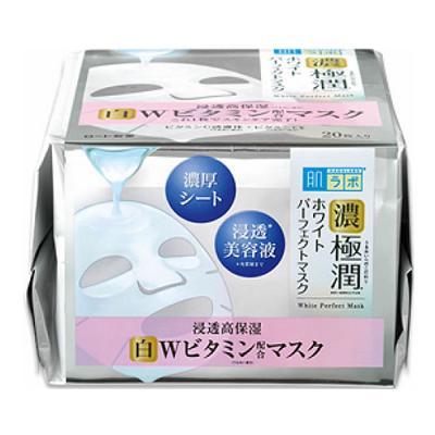 肌ラボ 極潤 ホワイトパーフェクトマスク 20枚 (365mL)