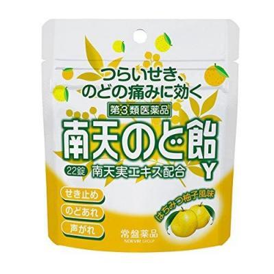 南天のど飴Y はちみつ柚子風味