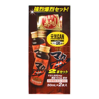 精泉マカジンク 2本 ((元気GAN付))