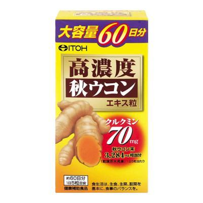 高濃度秋ウコン粒 300粒