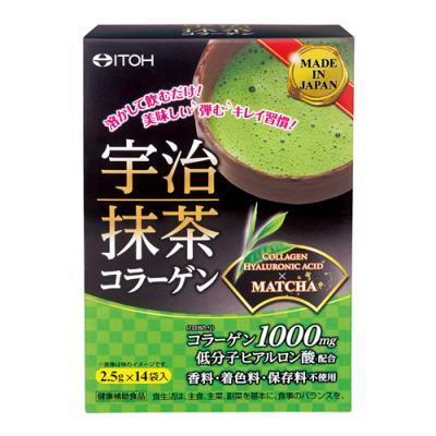 井藤漢方 宇治抹茶コラーゲン 14袋