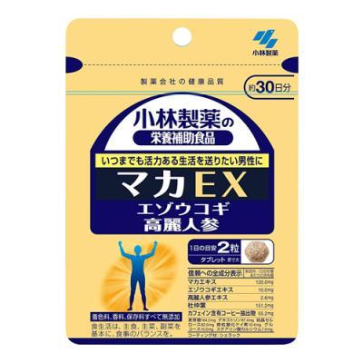小林製薬 マカEX 60粒 (約30日分)