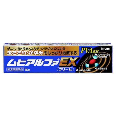 ムヒアルファEX 15g