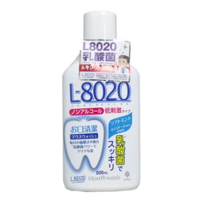 クチュッペ L-8020 マウスウォッシュ ソフトミント 500ml (ボトル)