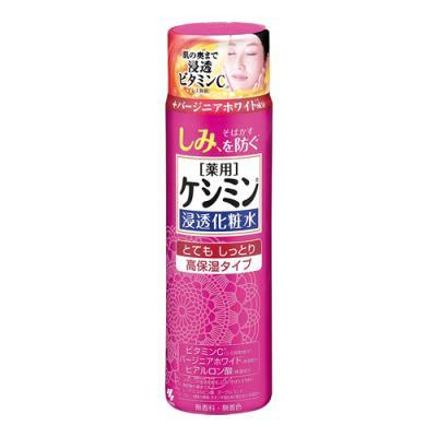 ケシミン 浸透化粧水 とてもしっとり高保湿タイプ 160mL