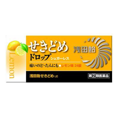 浅田飴せきどめLE レモン味