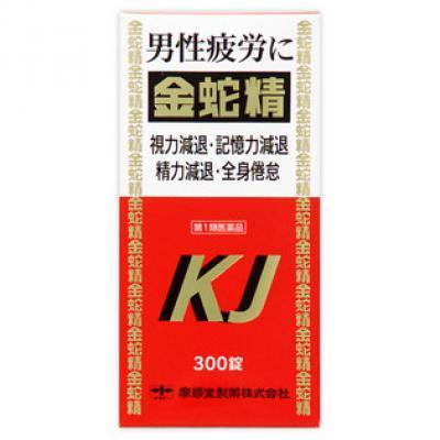 金蛇精(キンジャセイ)KJ